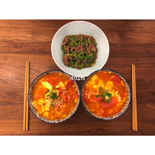 今天在家吃#今日鸡蛋牛肉黄番茄+菜谱小炒汤怎么把黑米做成粉图片