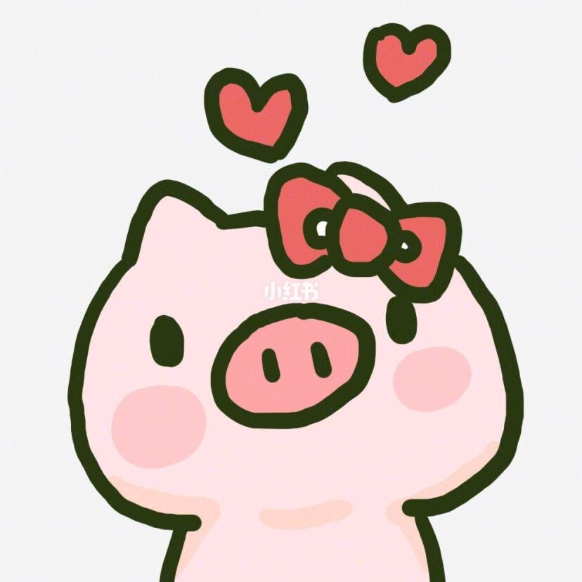 一组猪猪情侣头像给你们
