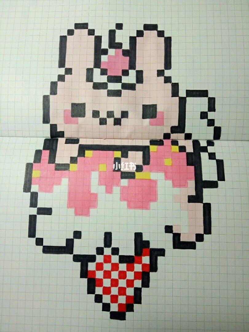 格子画像素画非原创 小兔几