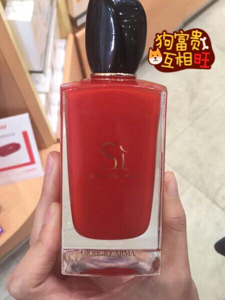 阿玛尼 Si Passione 2018新款香水