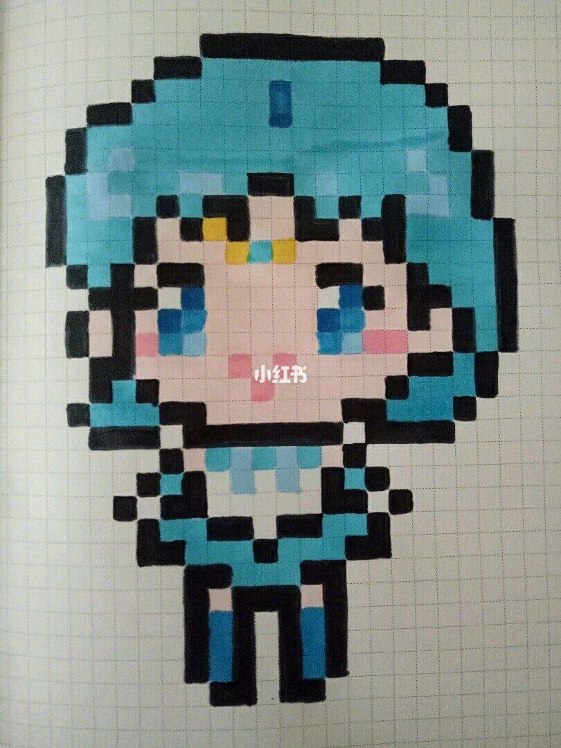 格子画 像素画 非原创 美少女战士