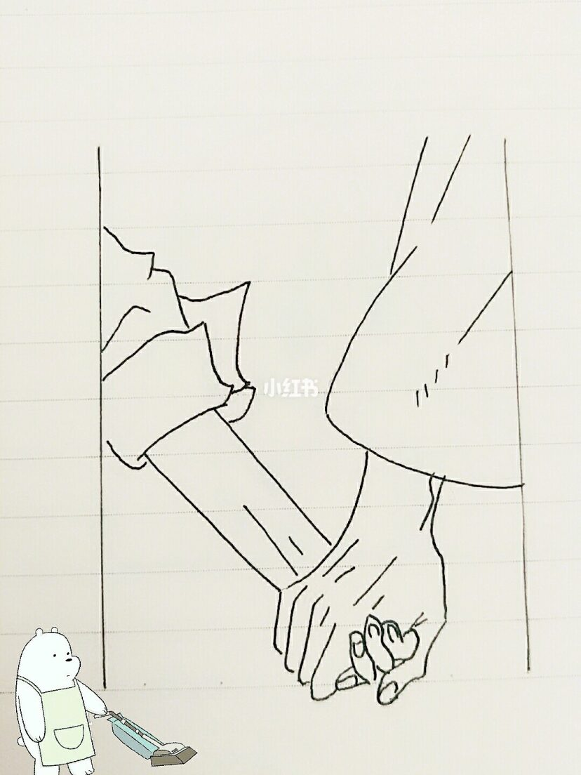 画画我爱画画简笔画牵手图情侣图