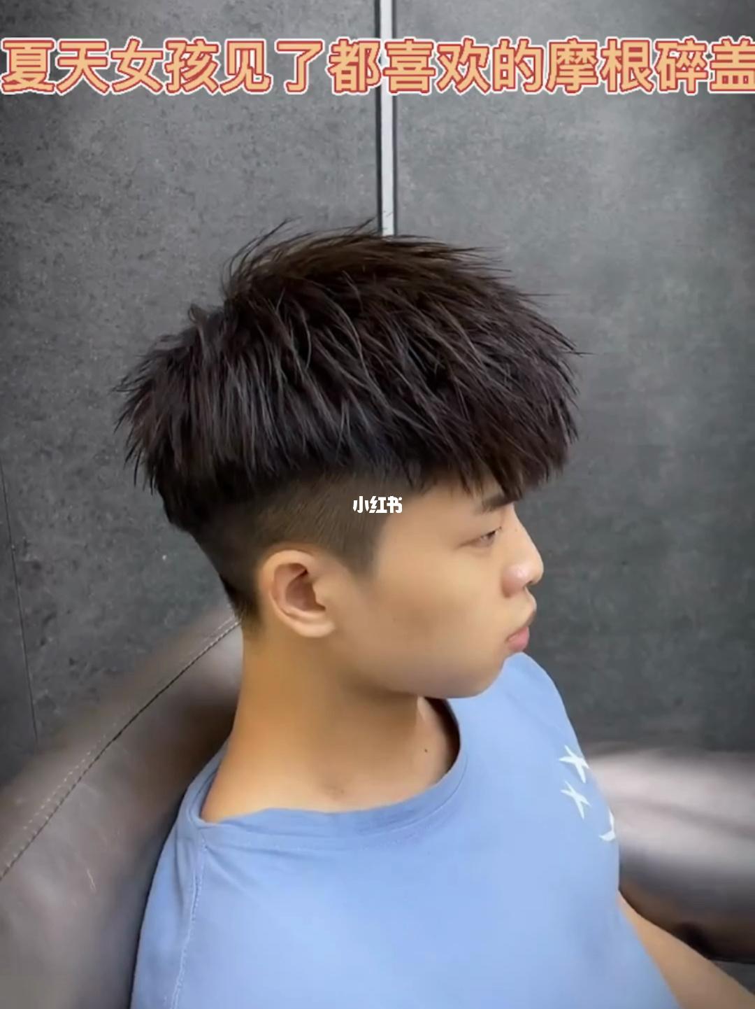 西安男生烫发西安男生剪发西安男生发型设计