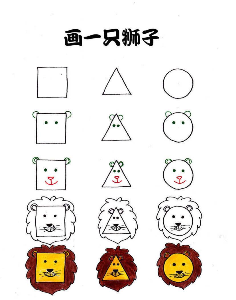 几何图形简笔画幼儿儿童几何图形简笔画教程图片正方形,圆形,三角形可以画什么简笔画 2 才艺君