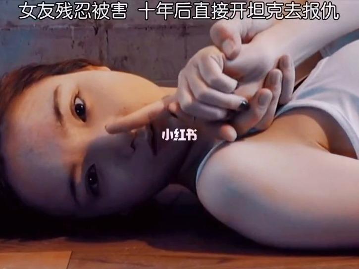 雷霆追击_电影_周末看电影_影视_影视混剪()