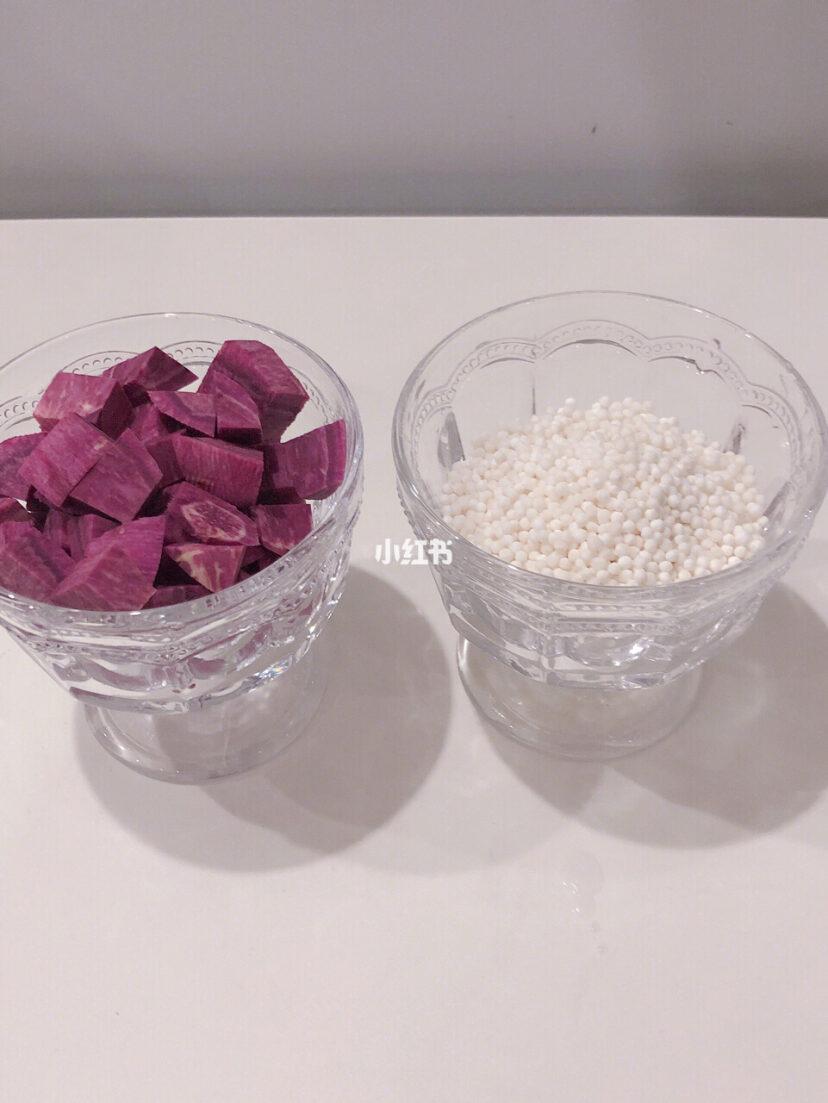 紫薯西米露|Q弹爽滑,香甜紫薯搭配香浓牛奶,好喝
