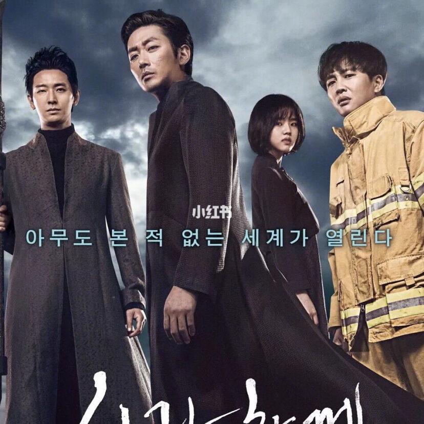 5分钟看完韩国电影《奸臣》, 皇帝嗜性成瘾, 绝色美女为复仇...