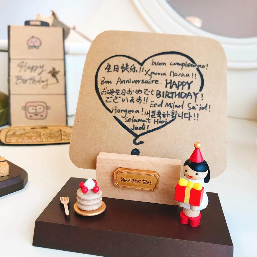 送妈妈的diy生日礼物 一定比口红香水更有心 手绘简笔画生日贺卡和diy小礼物??