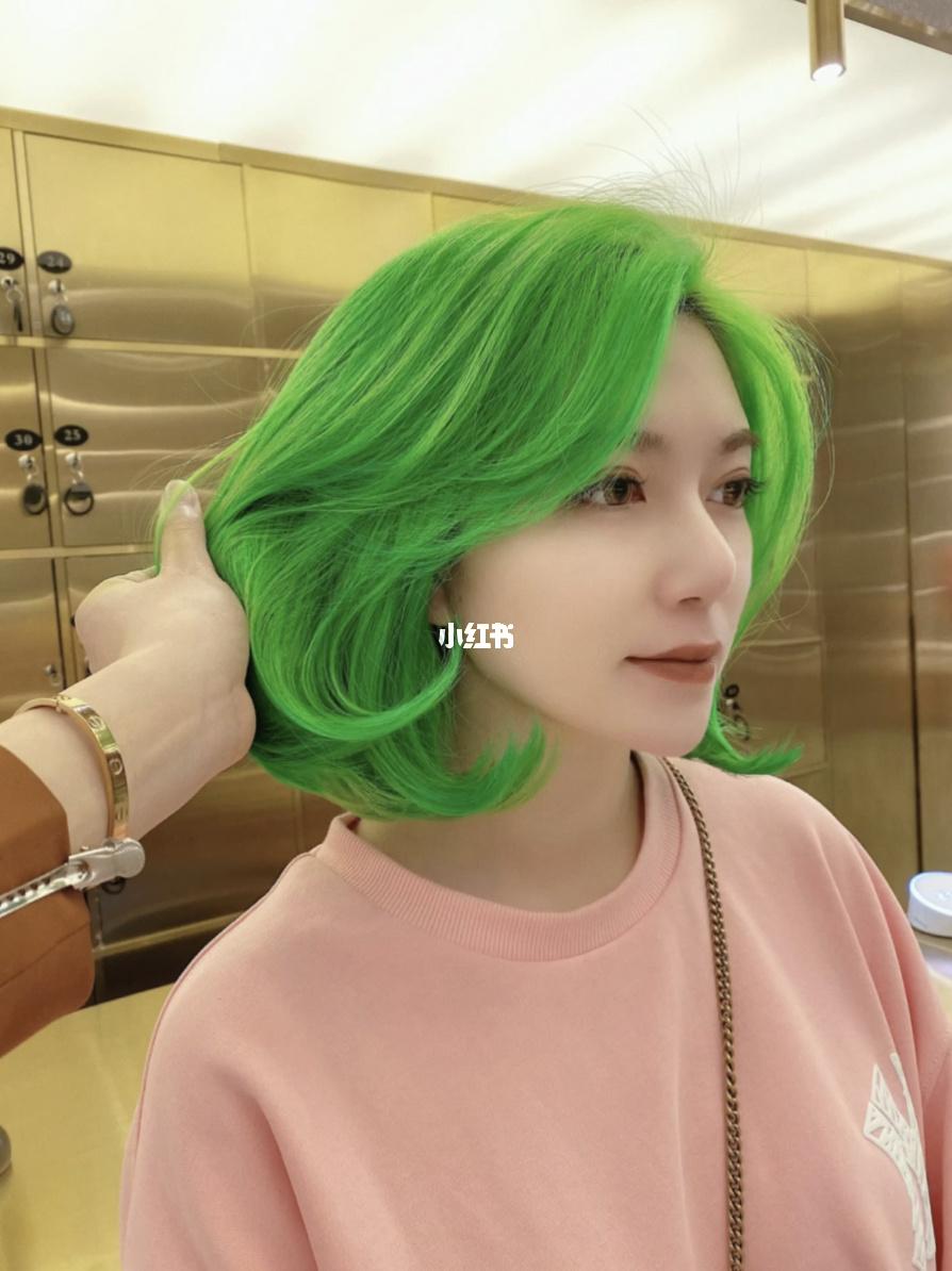 2021上海潮色|荧光绿|_接头发_发色_染发_发型_荧光