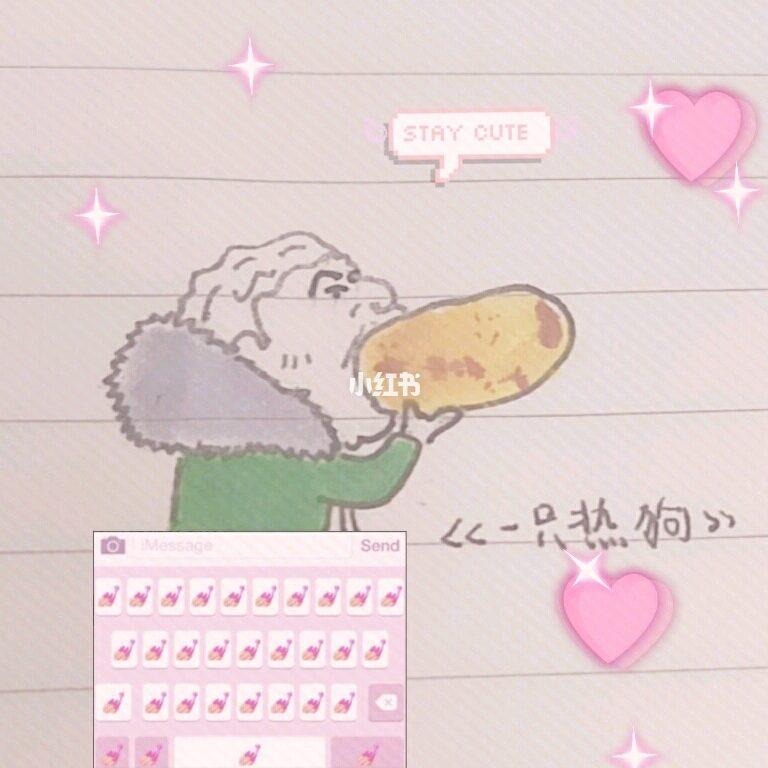 王思聪 王思聪吃热狗 简笔画 可爱简笔画 吃热狗的王校长真的是很好画啦????
