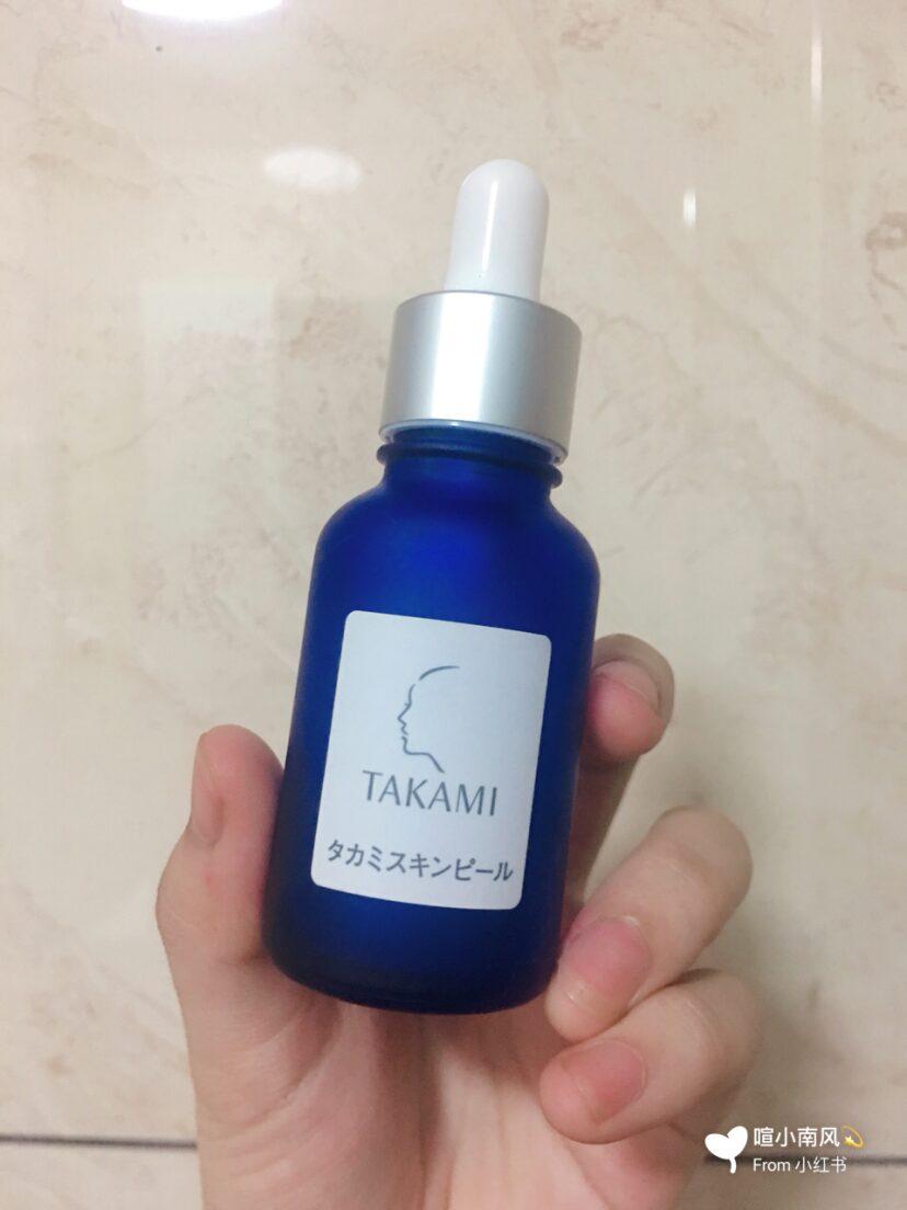 【希芸嫩白修复液小蓝瓶】希芸嫩白修复液小蓝瓶品... - 阿里巴巴
