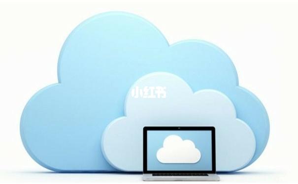 虚拟主机 云主机 vps_虚拟主机 vps主机 云主机_虚拟主机云服务器vps