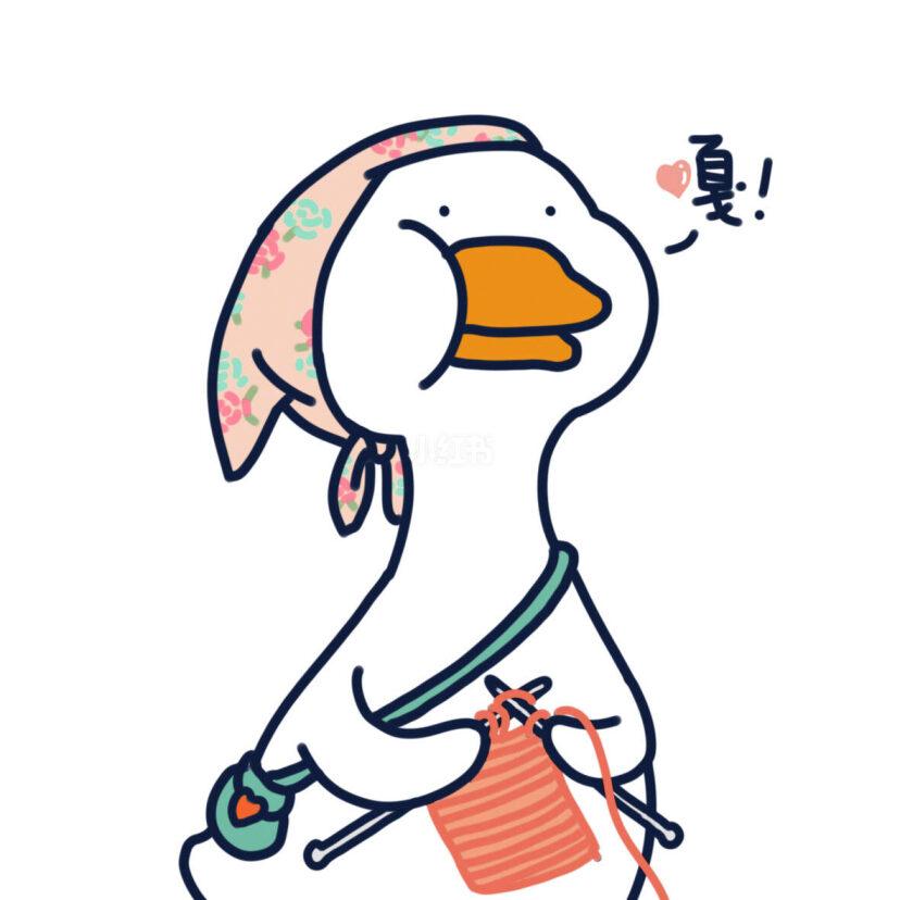 十二月也要加油鸭简笔画鸭鸭情侣头像分享