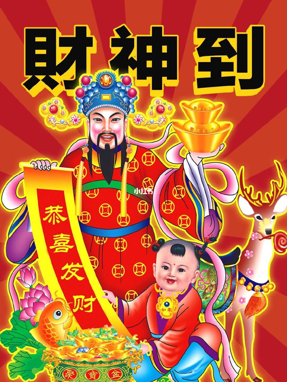 今日壁纸|财神到壁纸第9期 财神爷春节壁纸 2021年财源滚滚_壁纸