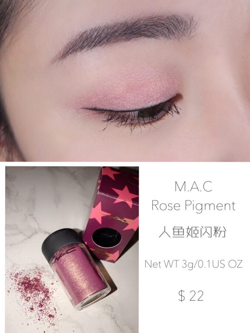 MAC人鱼姬眼影画法_聚优经验网