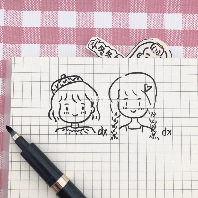 简笔画情侣 小女孩