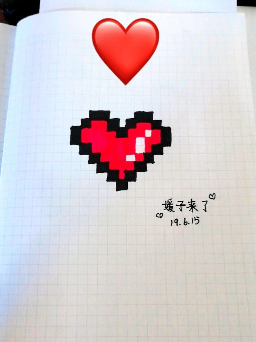 爱心格子画