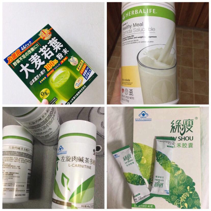 最火的减肥产品_减肥最快最有效的方法 德丽斯康青咖绿色减肥新体验