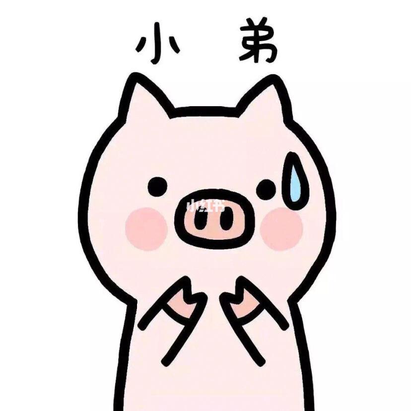 闺蜜头像集No.1