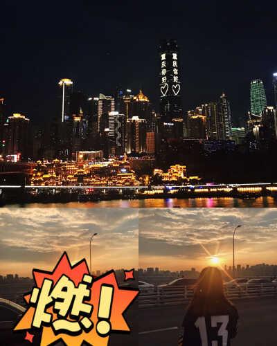 1500元省钱重庆三日游(含超美城市v城市及买房拿下攻略民宿三线图片
