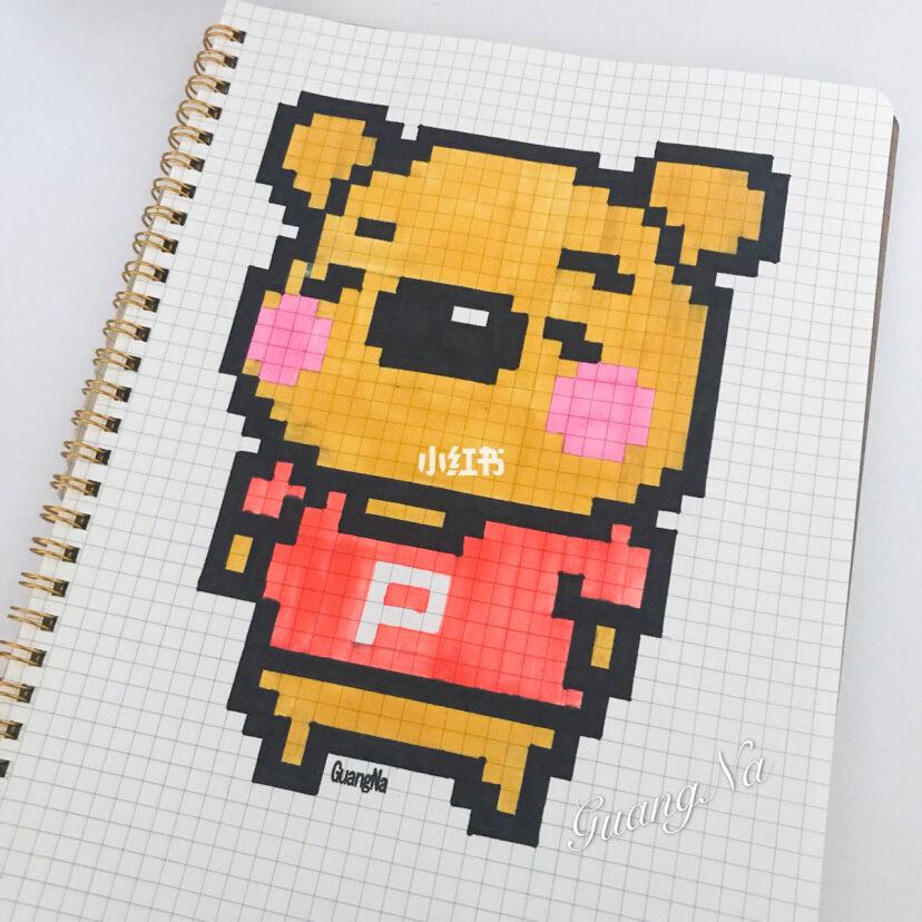像素画 格子画 小熊