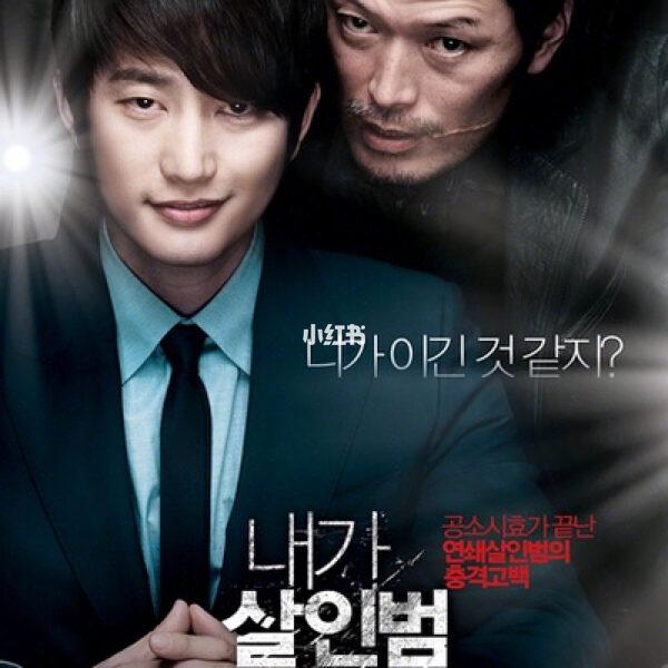 2015韩国热门电影《奸臣》BD高清下载_电影天堂_电影大全