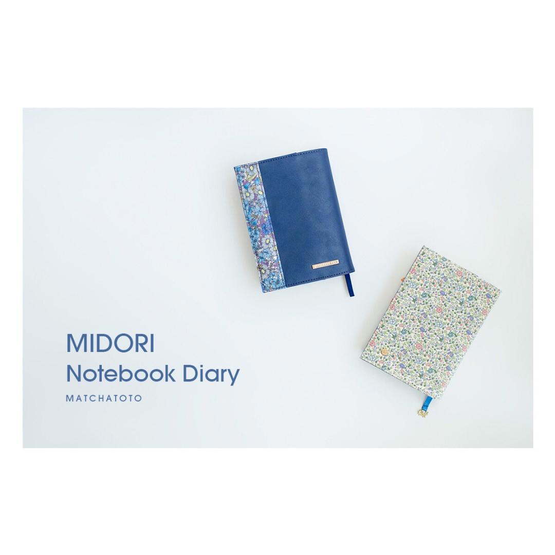 手账 手帐2018 | MIDORI一日一页,你准备好了吗? ,手帐工具