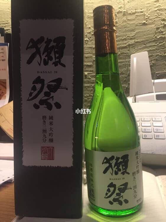 日本酒 梅酒
