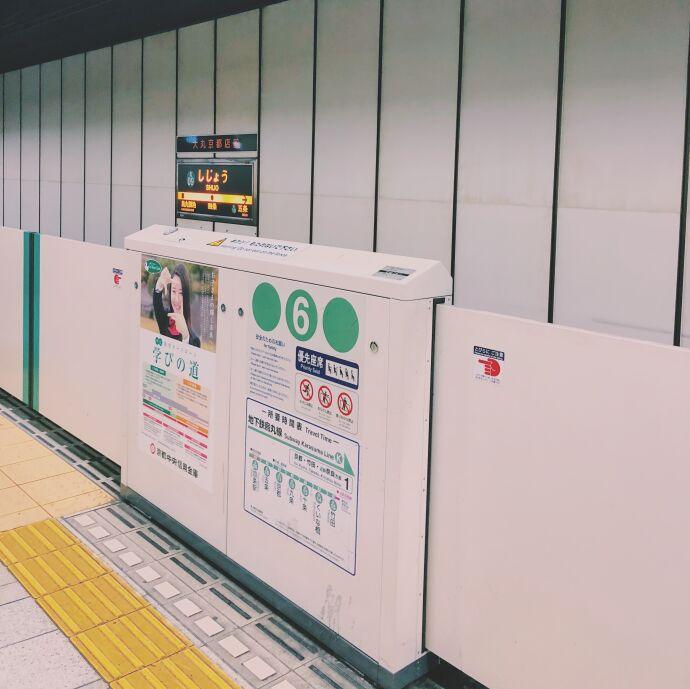 日本大阪五天四晚自由行攻略之日本交通