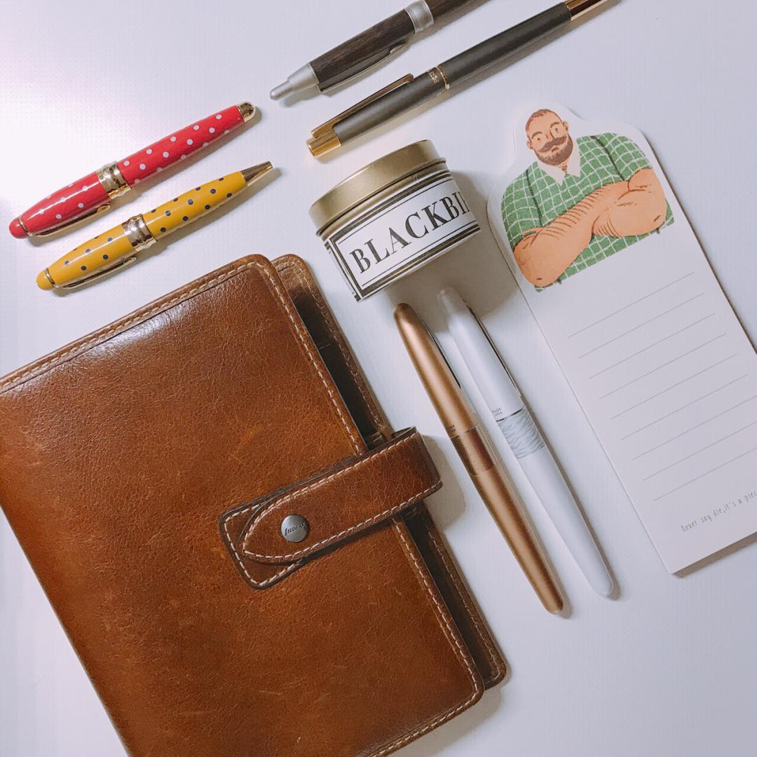 手帐 手帐入坑指南之:制作人生中第一本高逼格活页手帐 ,手帐工具