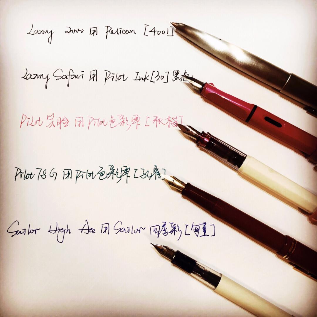 手账 【Lamy 百乐 写乐钢笔】#高颜值钢笔 #墨水 ,手帐工具