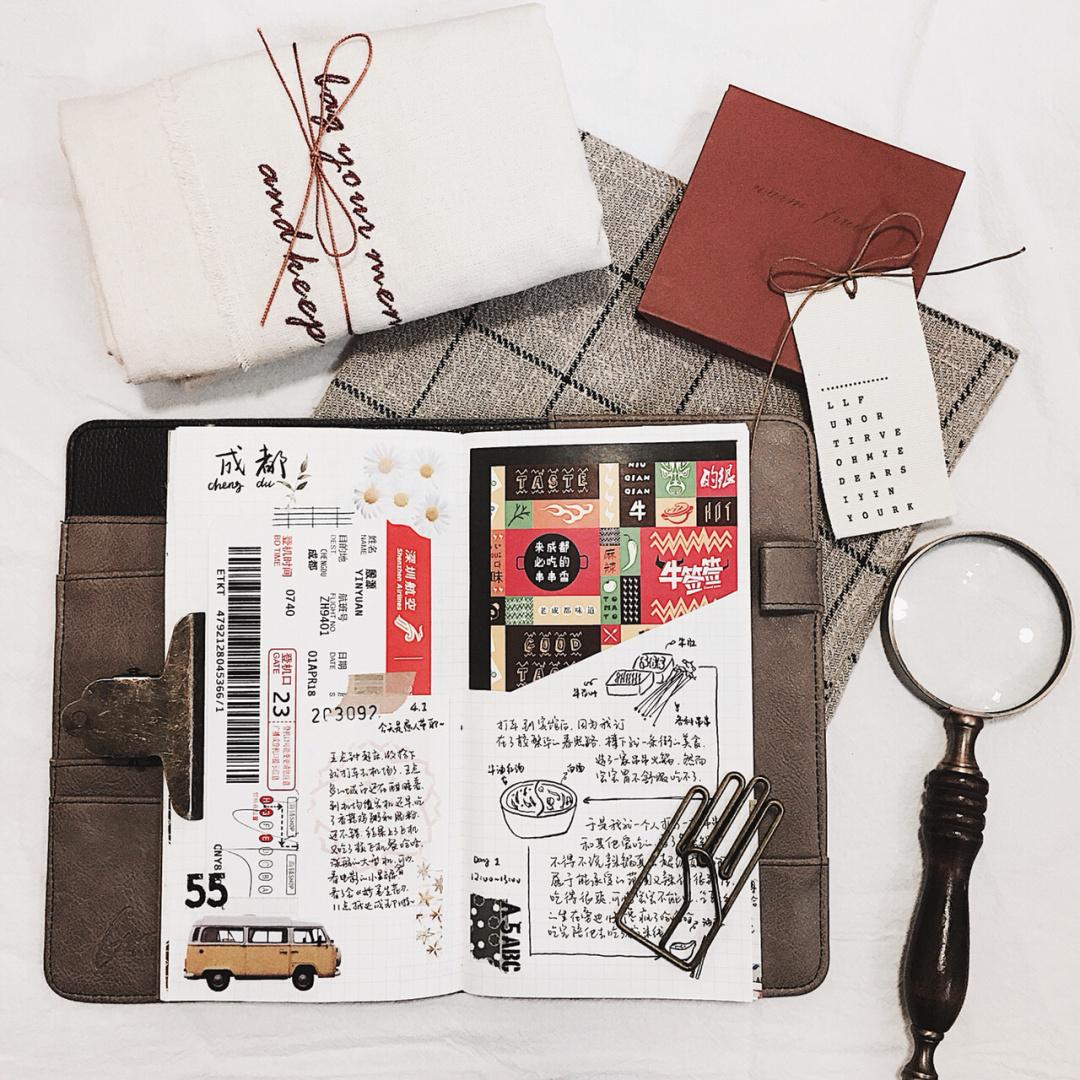 手帐 成都旅行手帐 & 行程攻略 ,手帐工具
