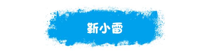 北京整形医生精选测评选;北京双眼皮;隆鼻