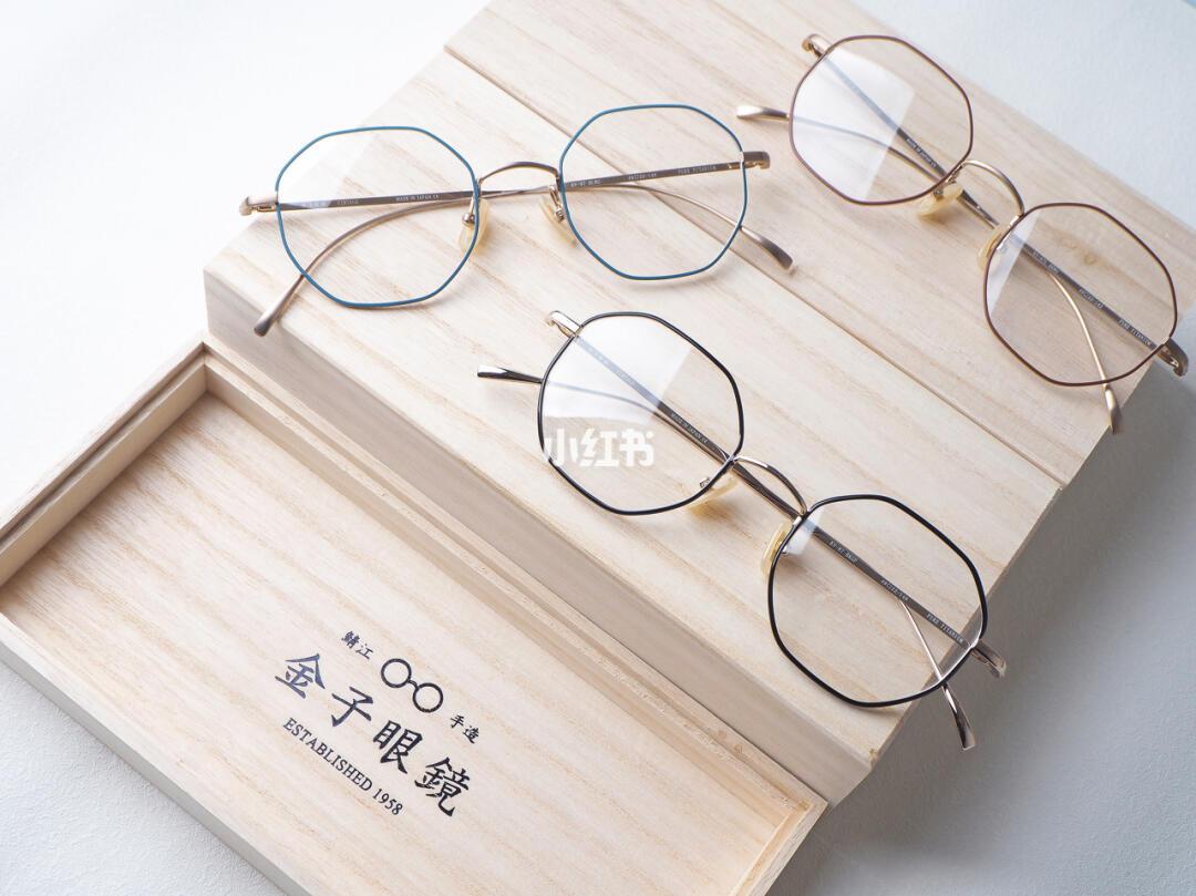 眼鏡 金子