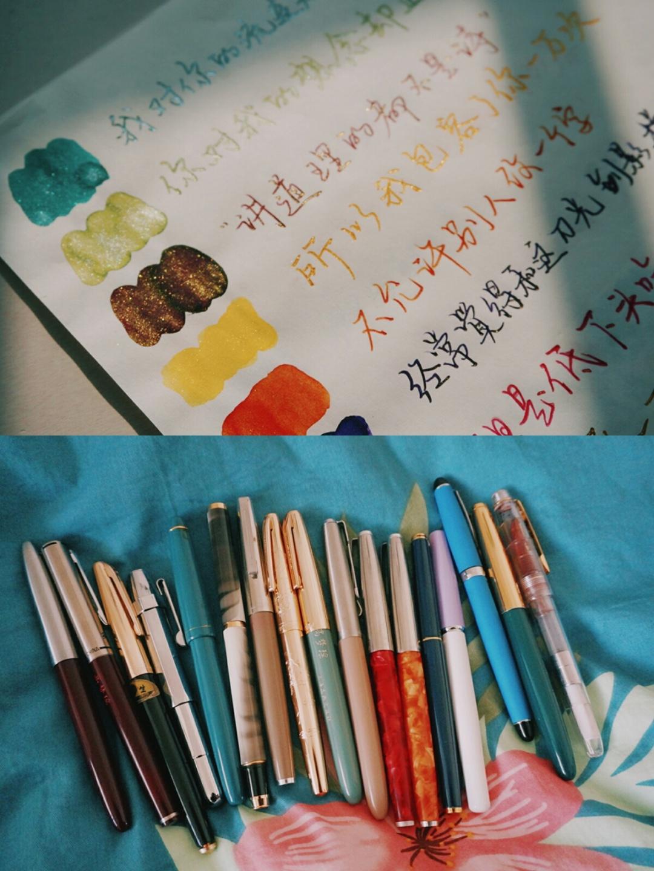 手账 17款练字用国产钢笔测评&推荐||19瓶坛水彩墨试色 ,手帐工具