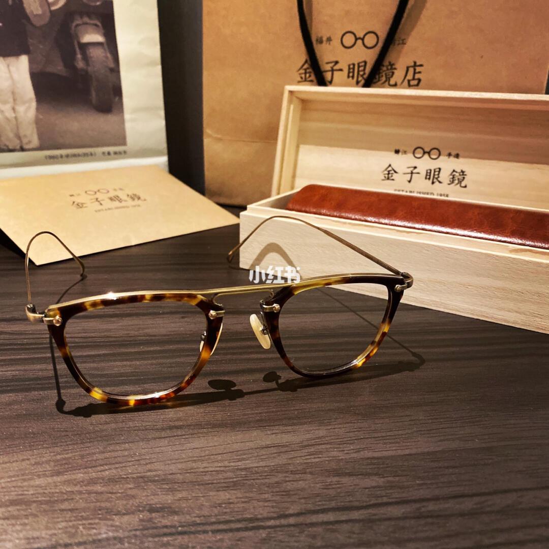 大阪 金子 眼鏡 金子眼鏡店でべっ甲メガネを買った。安いブランドJINSやZoffとの違いは? 家計とお買いモノと。